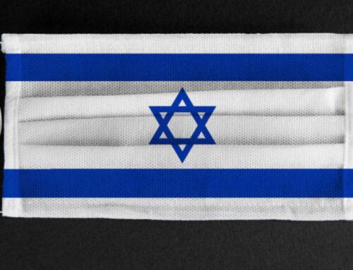 Իսրայելում համաճարակային սահմանափակումները կարող են երկարաձգվել