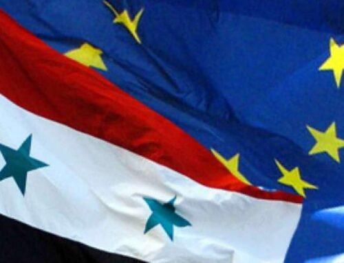 ԵՄ-ն ընդլայնել է Սիրիայի նկատմամբ պատժամիջոցները