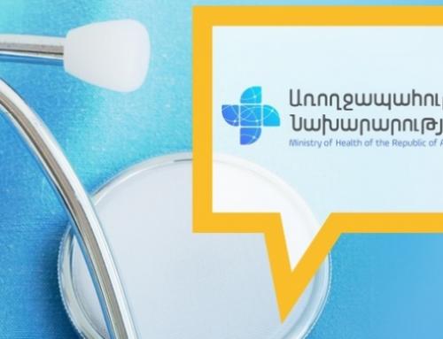 ՀՀ առողջապահության նախարարությունն ամփոփել է 2020 թվականը
