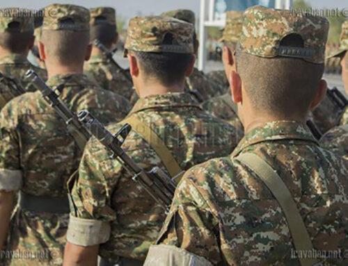 ՀՀ պետական սահմանին սահմանային միջադեպեր չեն արձանագրվել