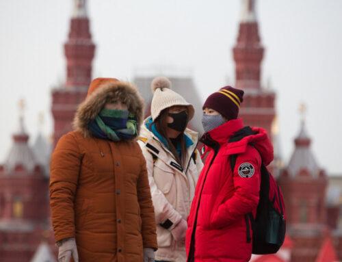 1 օրում Ռուսաստանում հաստատվել է COVID-19-ի 11 534 նոր դեպք, մահացել է 439 մարդ