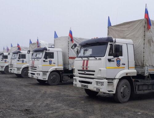 ՌԴ ԱԻՆ-ի՝ շինանյութերով բեռնված մեքենաների շարասյունն ուղևորվել է Արցախ