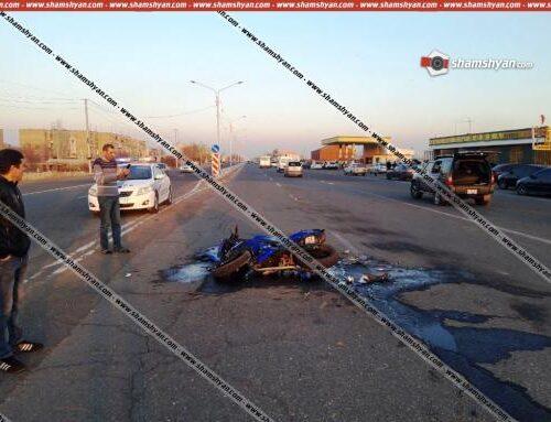 Արմավիրում բախվել են ԱԱԾ աշխատակցի «Նիսանն» ու 22–ամյա վարորդի «Hayasa» մոտոցիկլը