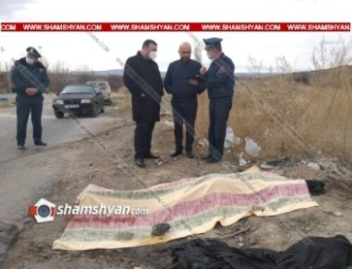 Ողբերգական դեպք Արմավիրի Դաշտ գյուղում. Ստորին Հրազդան ջրանցքում հայտնաբերվել է տղամարդու դի