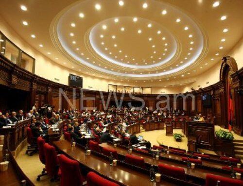 Այսօր ժամը 11-ին նախատեսված է Ազգային ժողովի խորհրդի նիստ՝ քննարկելու արտահերթ նիստ հրավիրելու հարցը