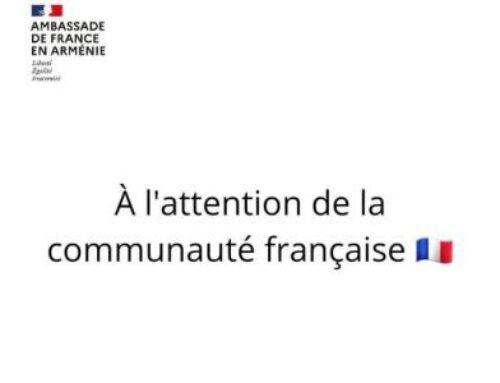 ՀՀ-ում Ֆրանսիայի դեսպանատունը հայտարարություն է տարածել