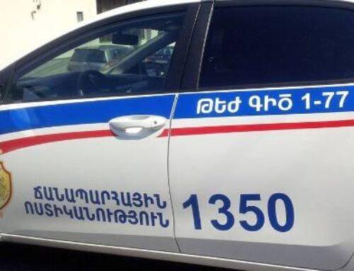 ՃՈ երկու տեսուչի մեղադրանք է առաջադրվել ․ ներքին անվտանգության վարչության բացահայտումը