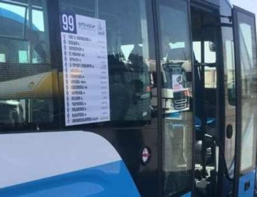 Վաղվանից՝ մարտի 1-ից, 13 նոր կոմպակտ ավտոբուսով սկսում է գործել 99 համարի երթուղին