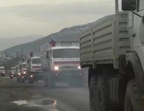 Ռուս խաղաղապահները Լեռնային Ղարաբաղի տարածքում ուղեկցել են հումանիտար բեռով չորրորդ շարասյունը