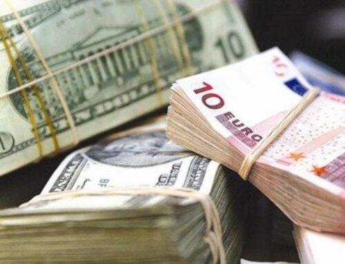 «Ժողովուրդ». Ինչով է պայմանավորված դոլարի և եվրոյի փոխարժեքի բարձրացումը