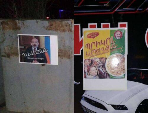 Գյումրին ողողվել է «Նիկո՛լ, դավաճան», «Առանց Նիկոլ Հայաստան» պաստառներով (լուսանկարներ)