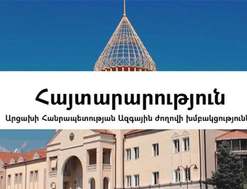 Արցախի ԱԺ խմբակցությունները միջազգային հանրությանը կոչ են անում ճանաչել ու դատապարտել սումգայիթյան ցեղասպանությունը և Ադրբեջանի հայատյաց քաղաքականությունը
