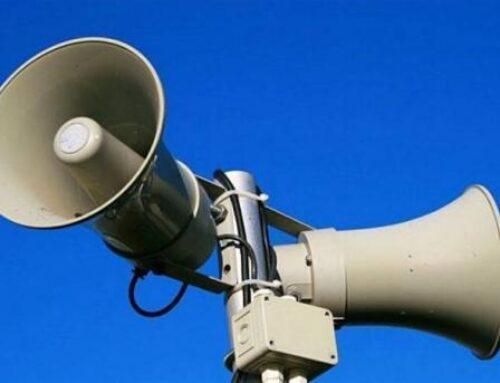 Շիրակի մարզի Գետք համայնքում գործարկվելու է էլեկտրաշչակը․ խնդրում ենք չանհանգստանալ․ ԱԻՆ