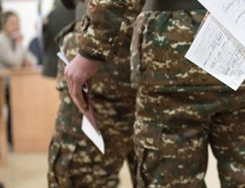 Ովքե՞ր կազատվեն զինվորական ծառայությունից. Փոփոխություն. «Ժամանակ»