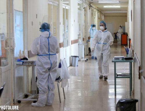 Արցախում հաստատվել է կորոնավիրուսով վարակման 5 նոր դեպք, վարակվածների ընդհանուր թիվը 2390 է