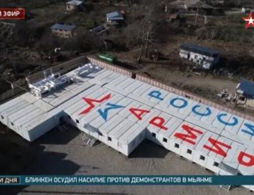 Արցախում ռուս խաղաղապահների համար շահագործման է հանձնվել բլոկ-մոդուլային ևս 4 ավան