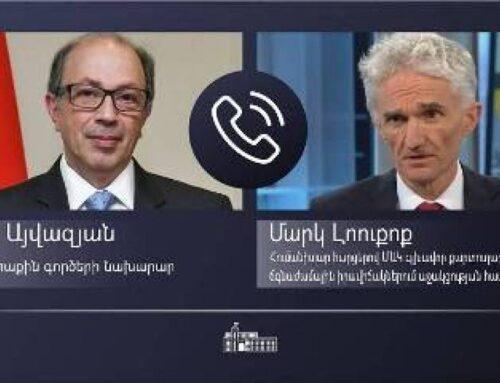 Արա Այվազյանի հեռախոսազրույց է ունեցել ՄԱԿ Գլխավոր քարտուղարի՝ հումանիտար հարցերով տեղակալի հետ