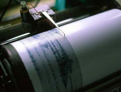 Հունաստանում տեղի է ունեցել 5,9 մագնիտուդով երկրաշարժ