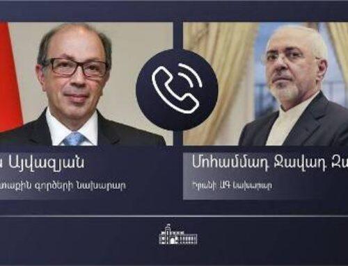 ԱԳ նախարար Արա Այվազյանը հեռախոսազրույց է ունեցել Իրանի ԱԳ նախարար Մոհամմադ Ջավադ Զարիֆի հետ