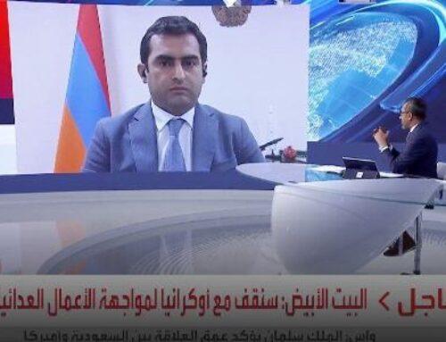 Ալ Արաբիա հերուստատեսության եթերում քննարկեցինք Հայաստանում ստեղծված ներքաղաքական և տնտեսական իրավիճակը․ Հակոբ Արշակյան