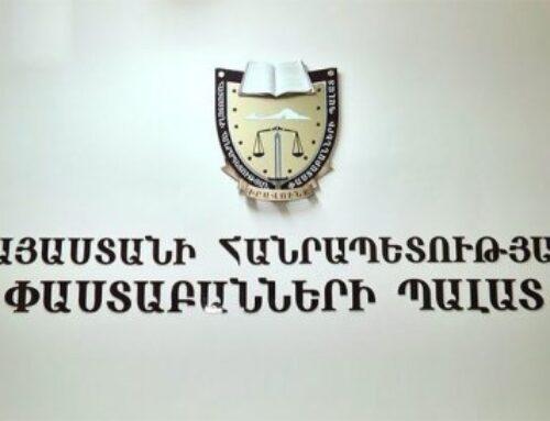 Կոչ ենք անում Արմեն Սարգսյանին՝ դիմել Սահմանադրական դատարան. ՓԲ-ի կոչը Հանրապետության նախագահին