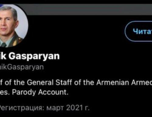 Օնիկ Գասպարյանի անունով սոցիալական ցանցերում կեղծ էջեր են հայտնվել