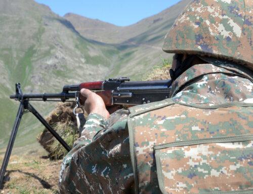 ՀՀ զինված ուժերի և ԱԱԾ սահմանապահ զորքերի ստորաբաժանումները վերահսկում են սահմանային իրավիճակը սահմանագոտու ամբողջ երկայնքով