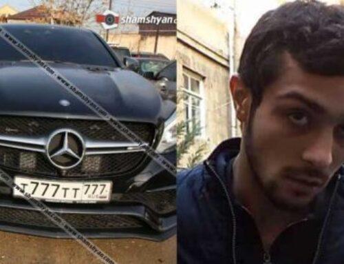 Ինչպես և որտեղ է հայտնաբերվել «Ճվճըվի Սերժուլիկի»՝ ռուսական կեղծ համարանիշներով թանկարժեք Mercedes-ը. այն տեղափոխվել է «գաի պլաշչադկա»