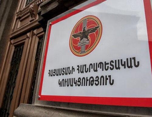 ՀՀԿ-ն դատապարտում է քաղաքական տեռորը եւ պահանջում անհապաղ ազատ արձակել բոլոր ձերբակալվածներին
