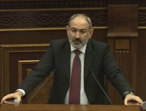 ՀՀ վարչապետի ելույթը կառավարության ծրագրի 2020 թվականի կատարման ընթացքի եւ արդյունքների մասին զեկույցի քննարկմանը