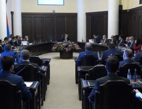 Մեկնարկել է Կառավարության նիստը