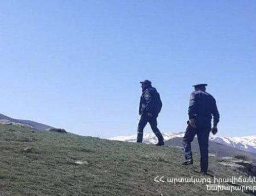 Որոնողական աշխատանքների արդյունքում հայտնաբերվել է Թասիկ գյուղի կորած բնակչի դին