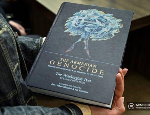 Հայոց ցեղասպանությունը՝ ամերիկյան մամուլում. տպագրվել է The Washington Post-ի հրապարակումների երկհատորյակը