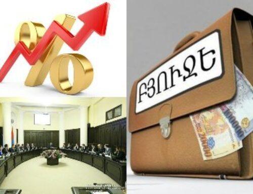 «Ժողովուրդ». ՀՀ պետական բյուջեի հարկային եկամուտները եւ պետական տուրքերը նվազել են. Փաշինյանն շտապել է