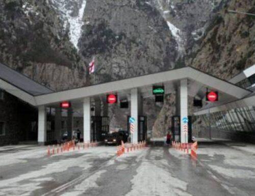 Ստեփանծմինդա-Լարս ավտոճանապարհը բաց է, ռուսական կողմում կա մոտ 370 կուտակված բեռնատար ավտոմեքենա