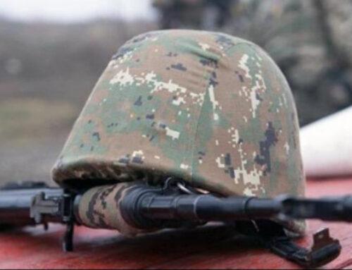 Պատերազմի՝ պաշտոնապես չհայտնած զոհերը. ևս 71 անուն. Razm.info
