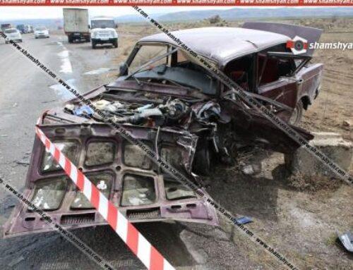 Շիրակի մարզում բախվել են BMW-ն, Volkswagen Passat-ն ու ВАЗ 07-ը. կան վիրավորներ