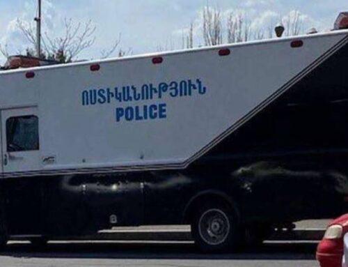 Ոստիկանությունը մեծաթիվ ուժեր է կենտրոնացնում Նիկոլ Փաշինյանի առանձնատան դիմաց. «Մեդիապորտ» (լուսանկար)