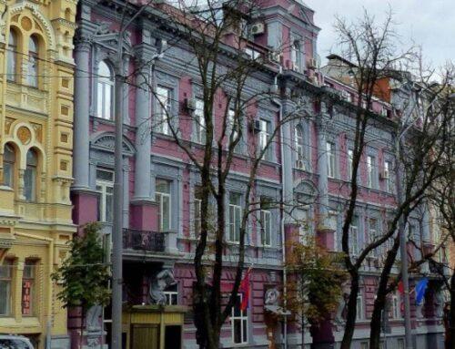 Ուկրաինայում ՀՀ դեսպանությունը հայտարարություն է տարածել