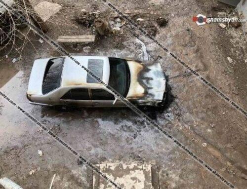 Վարդենիսում Mercedes-ը հրկիզելու փաստով հարուցվել է քրգործ, կա կասկածյալ, ինչ-որ անձինք տուժածի հետ բանակցում են