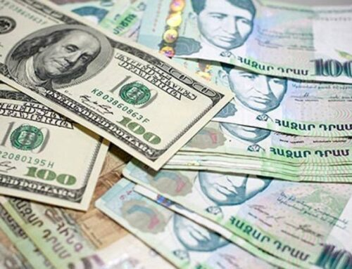 Դրամը գահավիժում է