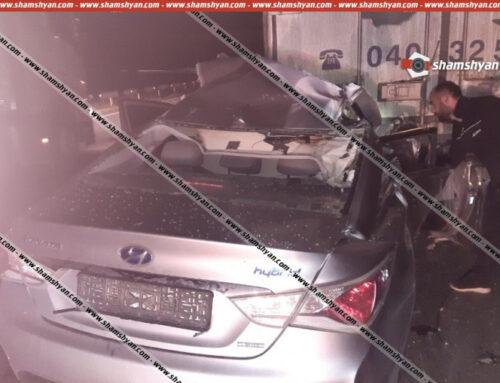 Կոտայքում Hyundai Sonata-ն մխրճվել է բեռնատարի կցորդիչի մեջ. կա վիրավոր