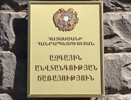 Հայտնաբերվել և կամովին հանձնվել է Արցախից Հայաստան տեղափոխված մեծ քանակությամբ զենք և ռազմամթերք. ԱԱԾ