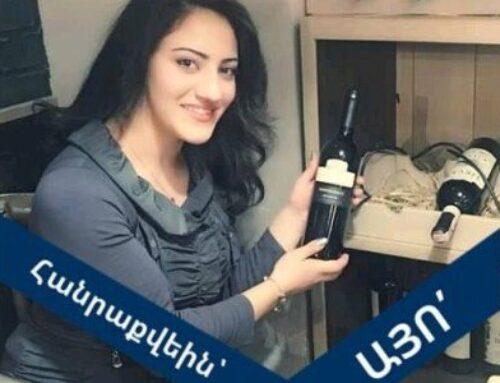 «Մխիթար Սեբաստացի» կրթահամալիրում դասավանդող կինը «խուժան» և «սրիկա» է անվանում սյունեցիներին (ֆոտո)