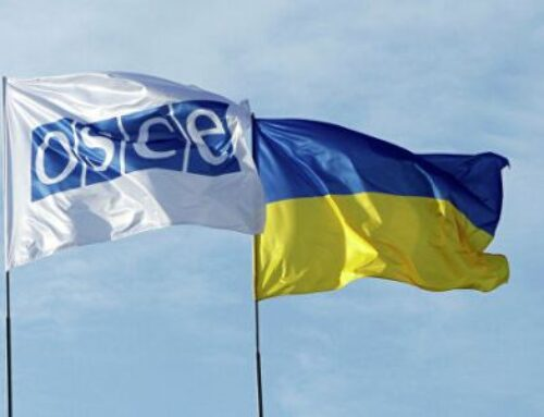 ԵԱՀԿ-ում մտահոգված են Ուկրաինայի շուրջ լարվածության աճով