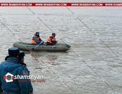 59-ամյա տղամարդն ընկել է «Ծովինար» ջրամբարը․ 10 ժամից ավելի ջրասուզակներն ու փրկարարները որոնում են նրան