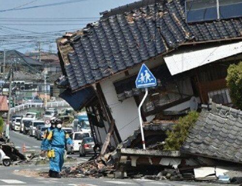 Ճապոնիայի հարավ-արեւմուտքում մեկ օրվա ընթացքում հինգ երկրաշարժ է տեղի ունեցել