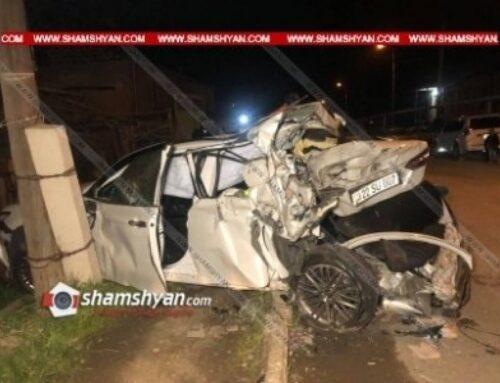 Խոշոր ավտովթար Արարատի մարզում. բախվել են Hummer-ը, Toyota-ն, Ford-ն ու Opel-ը. կան վիրավորներ