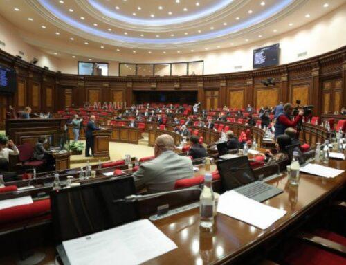 Ազգային ժողովի նիստը՝ ուղիղ միացմամբ