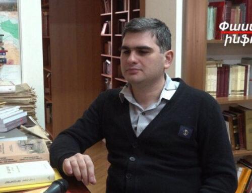 Պարադոքս․ Թուրքիայից ներմուծումը նվազել է, իսկ թուրքական ապրանքների վաճառքը՝ ոչ